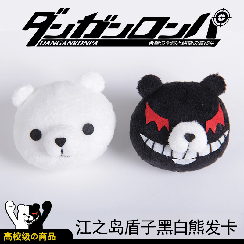 Danganronpa 2pcs/set Hair Clip Junko Enoshima Mono Kuma White Black Bear Cosplay Accessory Props Headwear Wig Girl Gift