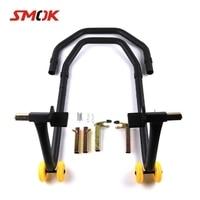 Universal Wheel Stand Motorcycle Swingarm Paddock Spool Hook Rear Wheel Lift Stand Rear Fork Bracket For Kawasaki Yamaha KTM