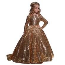 gold little girls dresses floor length ball gowns for kids birthday party dress for girls fancy flower girls dresses 2-12 years
