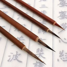 Ink Brush Pen for Chinese Drawing Watercolor Painting Badger Hair Art Craft Gift brush ink art calligraph album qi gong ancient chinese poetry couplet book