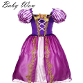 Age2-9Years Princess Girls Cinderella Dress Children Clothing Rapunzel Aurora Kids Cosplay Costume Masquerade Ball Gowns For Kid