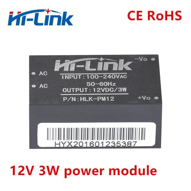 Trasporto libero 2 pz/lotto ac dc 220V a 12V 3W isolato mini modulo di alimentazione HLK PM12 12v ac dc converter module