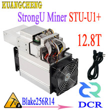 DCR HC Miner StrongU Miner STU-U1+ 12.8TH/S With PSU Asic Blake256R14 Miner Better Than S9 S9j DR3 D9 Z9 T9 L3 whatsminer m3
