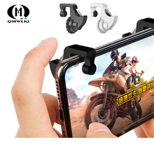 1Pair PUBG Mobile Game Controller L1 R1 Gaming Metal Trigger Games Shooter Fire Button For Rules of Survival/Knives
