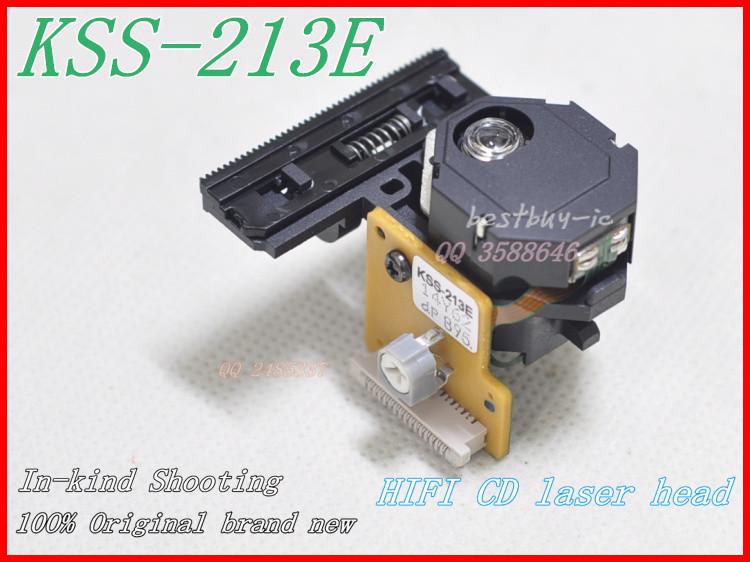 KSS-213E (5)