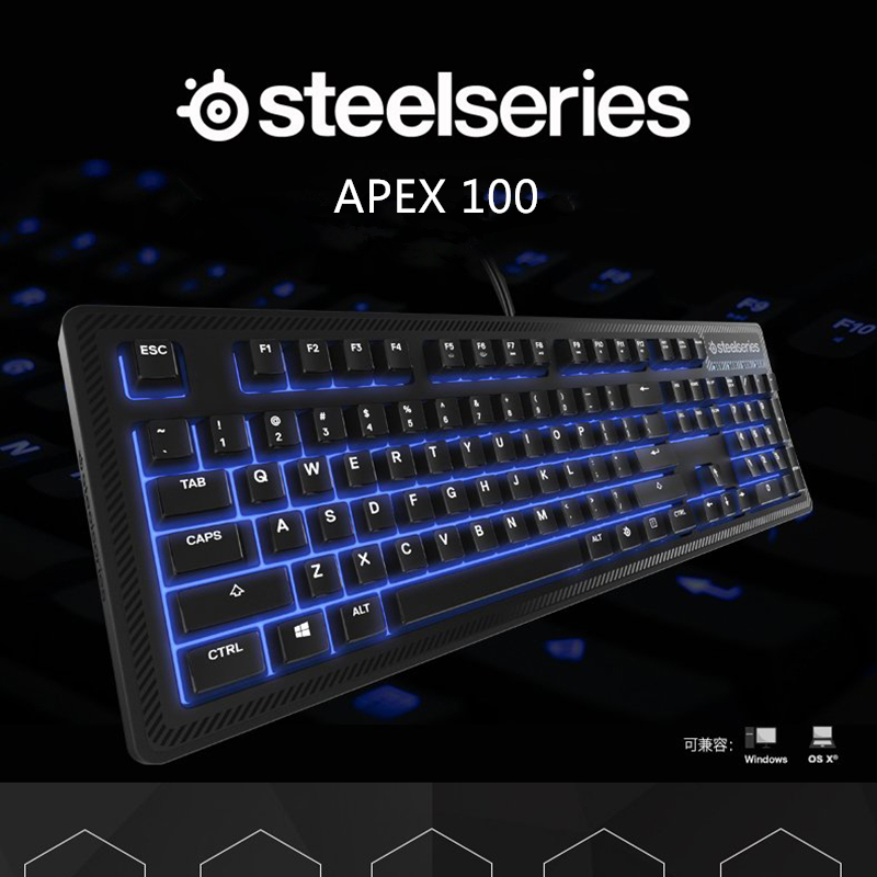 Free shipping SteelSeries Apex 100 Backlit Anti-Ghosting Membrane Gaming Keyboard with 24 Keysight Blue LED Support steelseries apex m400 blue edition game machine keyboard black