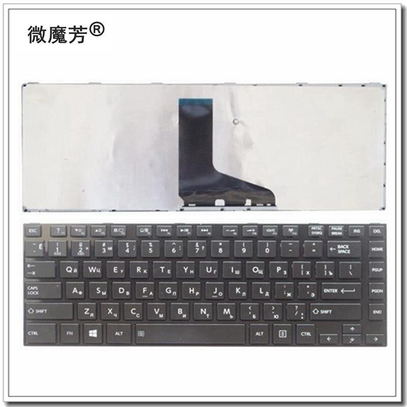 Russe POUR TOSHIBA pour SATELLITE L800 L800D L805 L830 L835 L840 L845 P840 P845 C800 C840 C845 M800 M805 M840 RU ordinateur portable clavier