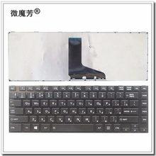 Russian FOR TOSHIBA for SATELLITE L800 L800D L805 L830 L835 L840 L845 P840 P845 C800 C840 C845 M800 M805 M840 RU laptop keyboard