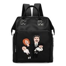 Новая мода Мумия Материнство подгузник кошелек мама большой Ёмкость сумка рюкзак Для женщин Водонепроницаемый кормящих пакеты для Уход за младенцами