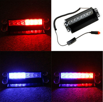 2017 Hot Car Styling 8 LEDs Red/Blue Car Police Strobe Flash Light Dash Emergency 3 Flashing Fog Lights Warning Lights LED Lamps luces led de policía
