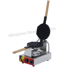 Electric Egg waffle Maker Free Shipping Hong Kong Style QQ Eggette Waffle Machine, Egg Puffs Machine