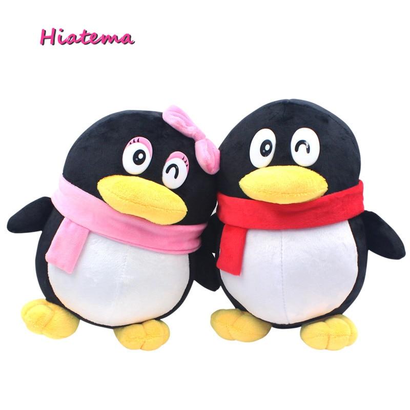 Hiatema 1pc Super Cute Penguin Plush Toys Staffed Soft Animal Plush Toys Dolls High Quality Toys Childrens Gift Kids Doll