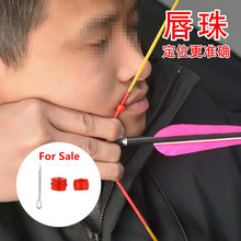 Set Bow Hunting Kisser Button for PSE Hoyt Bowtech String Pine Ridge Compound Recurve Longbow Arrow Shooting Protect Aids