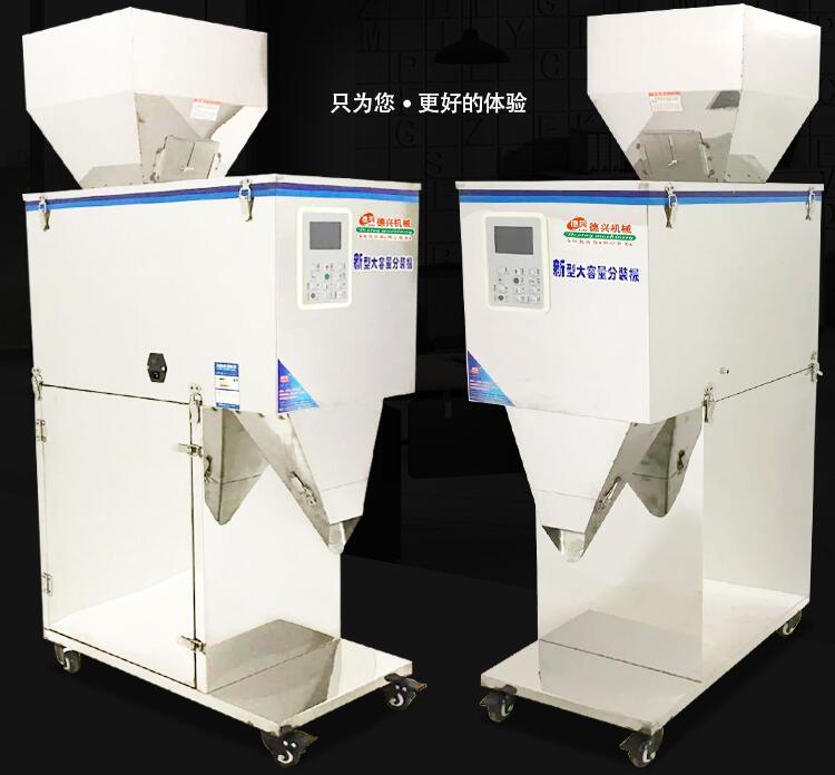 Automatyczna maszyna do ważenia paczek spożywczych 20-5000g proszku granulowana herbata materiały sprzętowe napełniarka podwójna wersja wibratora