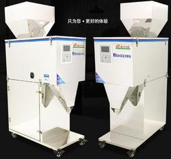 Máquina automática de pesaje de alimentos 20-5000g Polvo granular té hardware materiales máquina de llenado versión doble vibrador