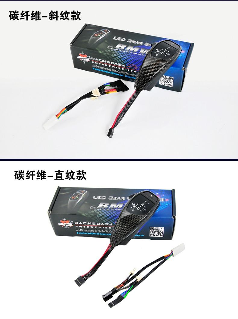Convient pour BMW 1 3 5 series X3/X5/Z4 LED pommeau de levier de vitesse