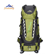 Hot Outdoor Backpack 80L Hiking Trekking Bag Camping Travel Water-resistant Pack Mount Climbing Bags Knapsack