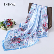 90 * 90CM Fashion Women's Scarves Bandana Anti-Silk Hijab Women's Decorative Shawl Gorgeous silk scarf