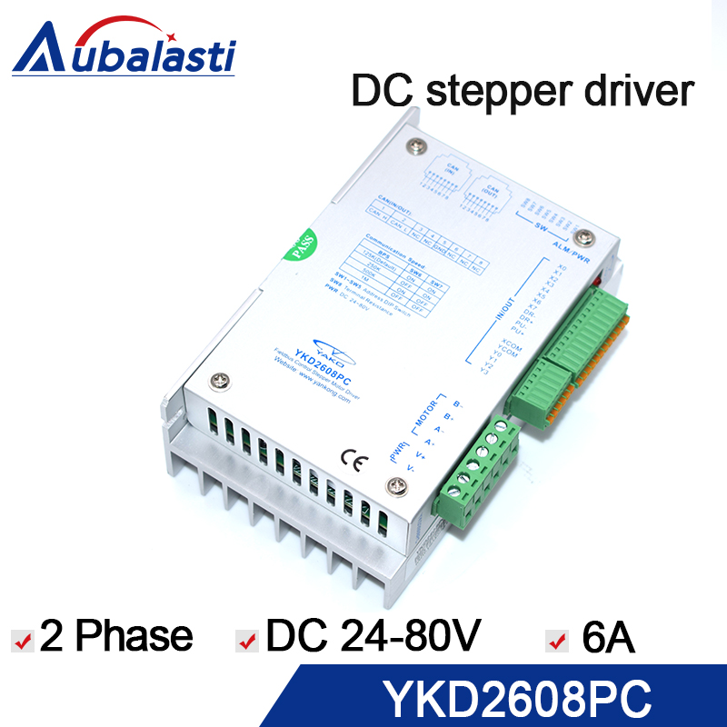 2 phase bus digital stepper motor driver YKD2608PC 6a DC24-80V motor driver stepper driver for cnc engraver and cutting machine 2 phase bus digital stepper motor driver ykd2608pc 6a dc24 80v motor driver stepper driver for cnc engraver and cutting machine