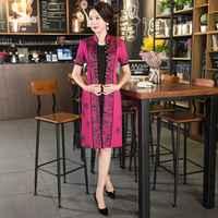 Korte Stijl Womens 2 st Knie Leng Cheongsam Mode Chinese Rayon Qipao Jurk Nieuwe Collectie Vestido Maat M L XL XXL XXXL 4XL 27517A