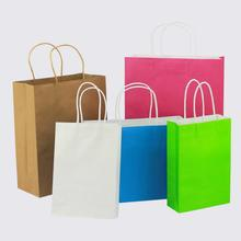 20pcs/lot Kraft Paper Gift Tote Bags DIY Baking Clothes Blank with Handle Christmas Birthday Party