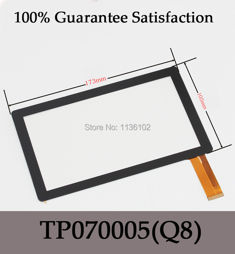 7 inch KOYOPC-MX11 tablet computer touch screen digital instrument glass panel replacement TP070005 (Q8) --023A 1 - ShenZhen John Communication Co.,Ltd store
