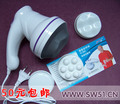 Massager slimming massage device clyburn cellulite fat loss massager Free shipping