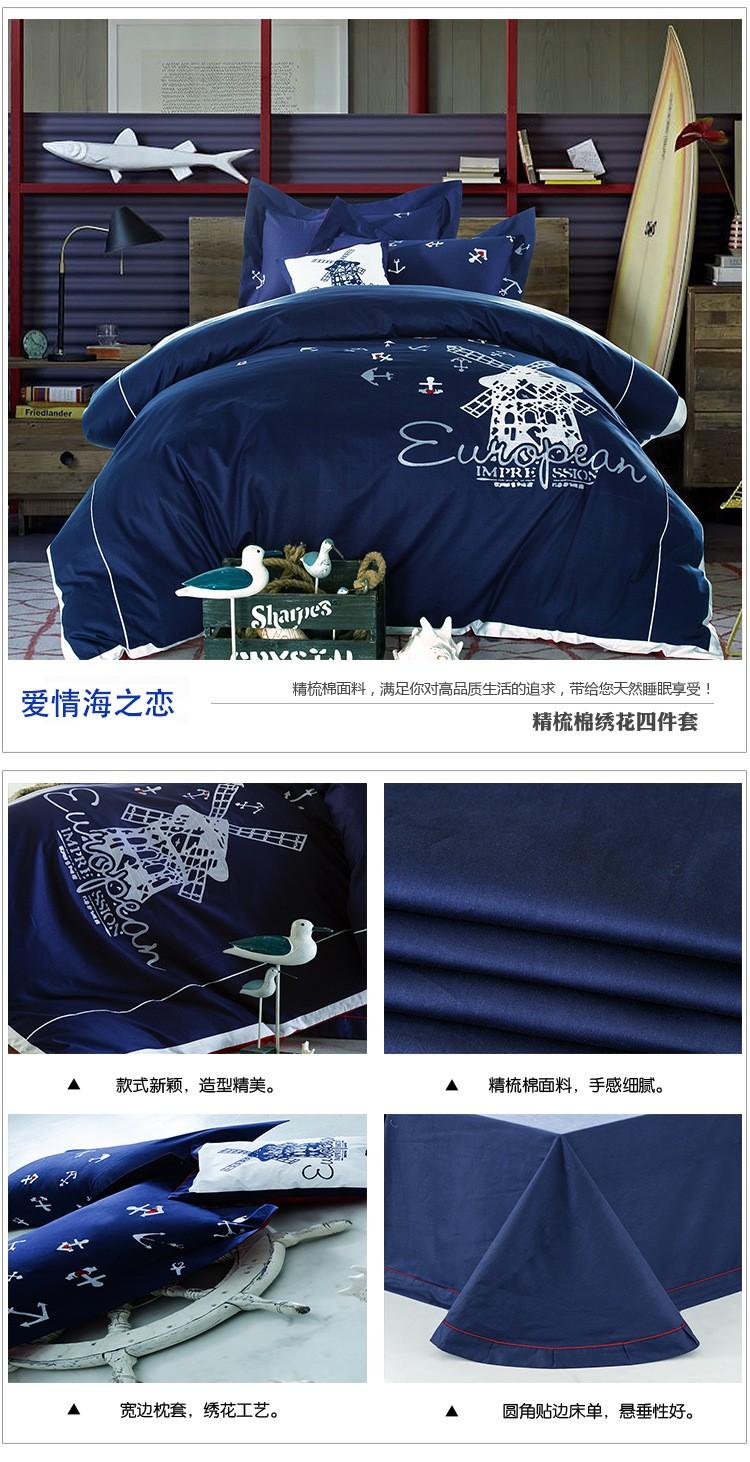 a9d4d6a155a2b 2421622622 1685804679. 100% natural tencel silk cool luxury new fashion  European brief 4pcs bedding set bed linens home textiles Queen King ...