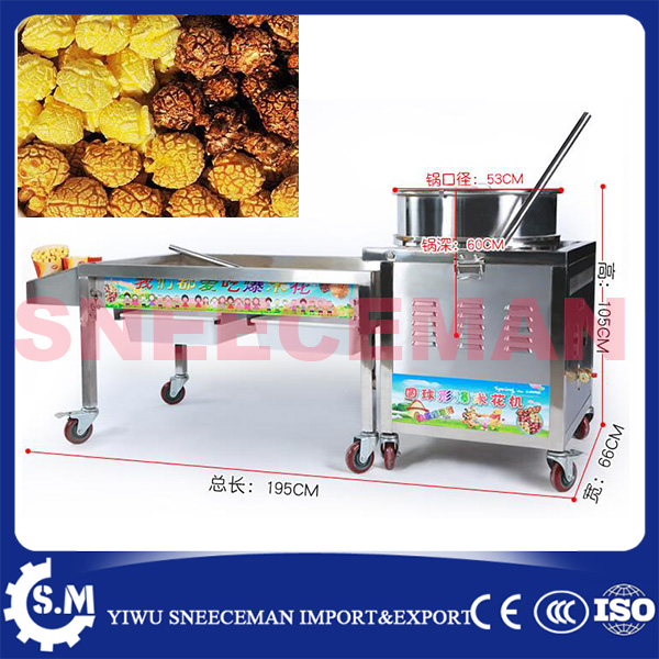 commercial rounder ball  popcorn Machine with 1.5kg volume manual gas popcorn maker pop 06 economic popcorn maker commercial popcorn machine with cart