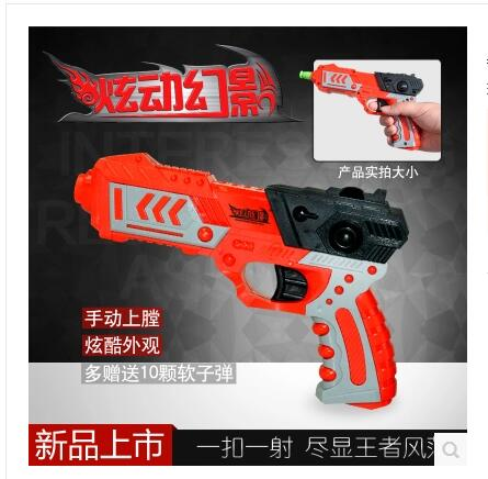 SH001 Cool Paintball soft water orbeez EVA bullet + water bomb dual-purpose bursts of crystal toy shooting 8063260