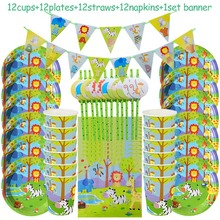 Jungle Party Decoration Animal Disposable Tableware Set Lion Tiger Foil Balloon Cake Topper Safari Zoo Birthday