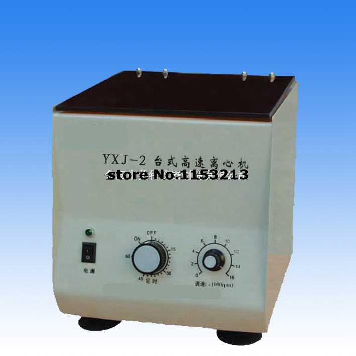 YXJ-2 High-speed Table Power Centrifuge Electric Lab Centrifuge Laboratory Medical Practice Supplies 4000 rpm 1.5ml x12  цены