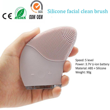 Electric Sonic Vibration Silicone Facial Pores Makeup Cleansing Pigment Blackhead Wrinkle Acne Removal Skin Whitening Massager