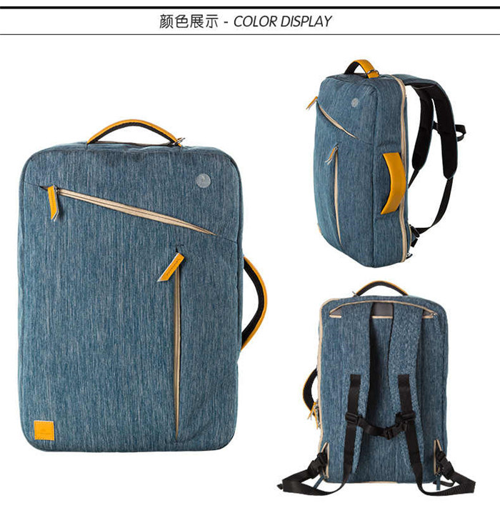 Online Buy Wholesale 17inch laptop backpack from China 17inch ...