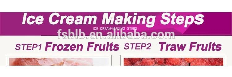 Free shipping machine for making ice cream best home use fruit ice certifications ccuart Choice Image