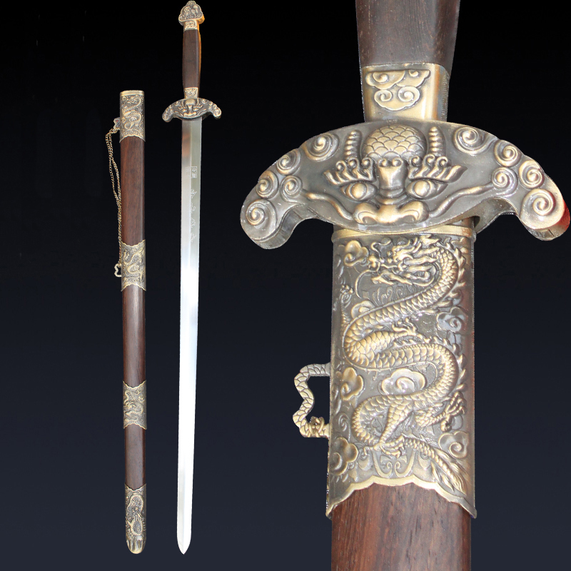 Ancient Chinese Dynasty Carbon Steel Sword 4
