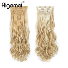 Aigemei Synthetic Hair Extensions Clip In 20 Full Head On Extension Curly Fiber HairPie 613#