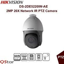 Hikvision Original English Version DS 2DE5220IW AE IP Camera 2MP 20X Network IR PTZ Support cloud