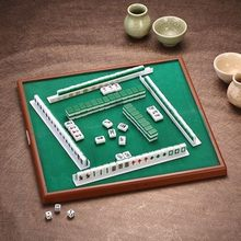 Portable Mahjong Set Chinese Antique Mini Mahjong Games Home Games Mini Mahjong Chinese Funny Family Table Board Game(China)
