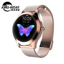 KINGWEAR KW10 Smart Watch Women Fitness Bracelet Tracker Heart Rate Monitor Sportwatch IP68 Waterproof Wristwatches Smartwatch