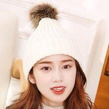 цена на Women's Beanie Hat Knitted Hats Solid Color High Quality Winter Women Hair Ball Ski Rabbit Fur Hat Warm PomPom Hats For Women