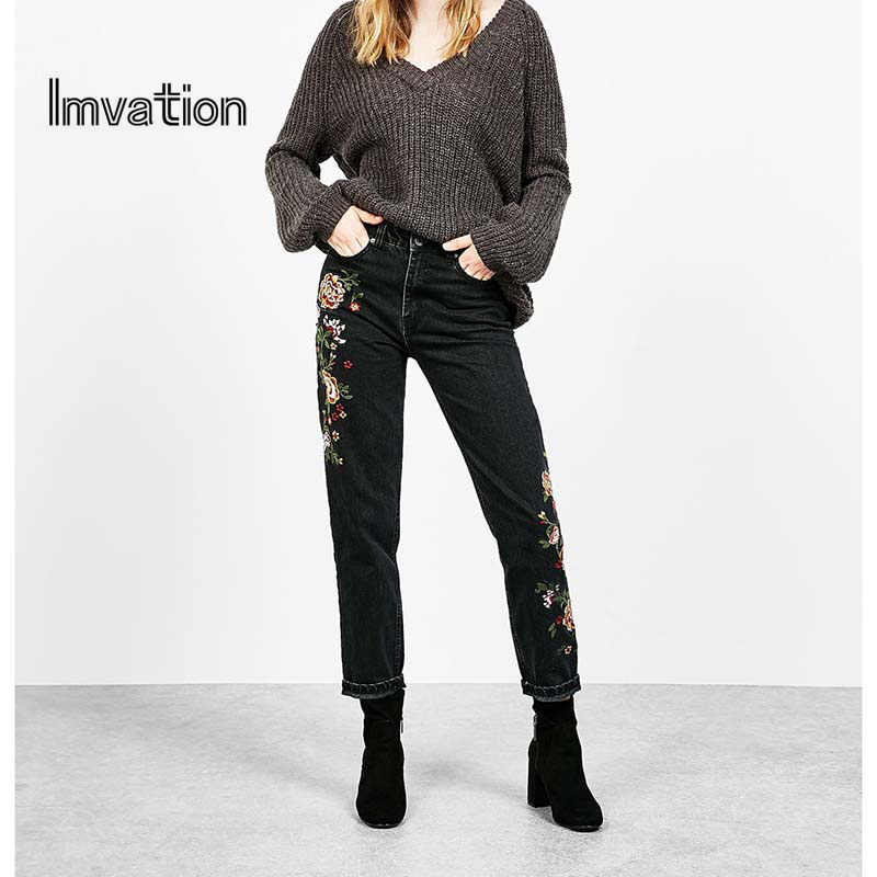 Imvation Womens Jeans Flower Embroidered High Waist Jeans