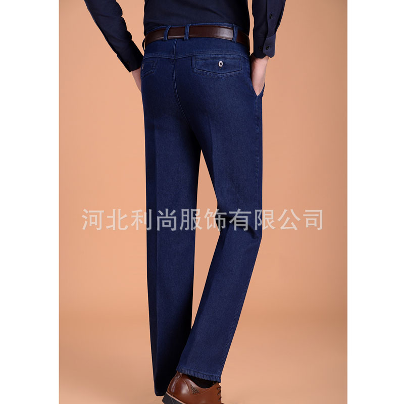 Top quality 2018 winter Thicken wool Fleece thermal Casual Denim Stretch Old men elderly Solid straight jeans plus size 42