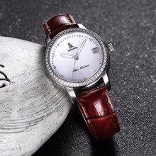 IK женские часы Роскошные сапфировое стекло окно Автоматические Механические Авто Дата женская одежда наручные часы кожаный ремешок Reloj Mujer