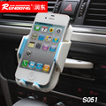Multi-functional Car Phone Holder With Double Clips Allows 360-Degree Turns Adjustable Hands-Free Driving Simple Style