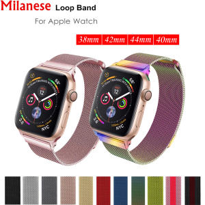 strap iwatch Stainless Steel Bracelet watchband Accessories