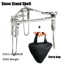 Portable Outdoor Camping Stove Stand Shelf Folding Triangle Bracket Pot Stove Stent 350G