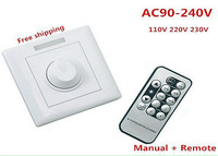 DHL 2pcs LED Dimmer switch 0 300W AC 110V 220V 230V Remote + knob dimmer switch CE ROHS UL