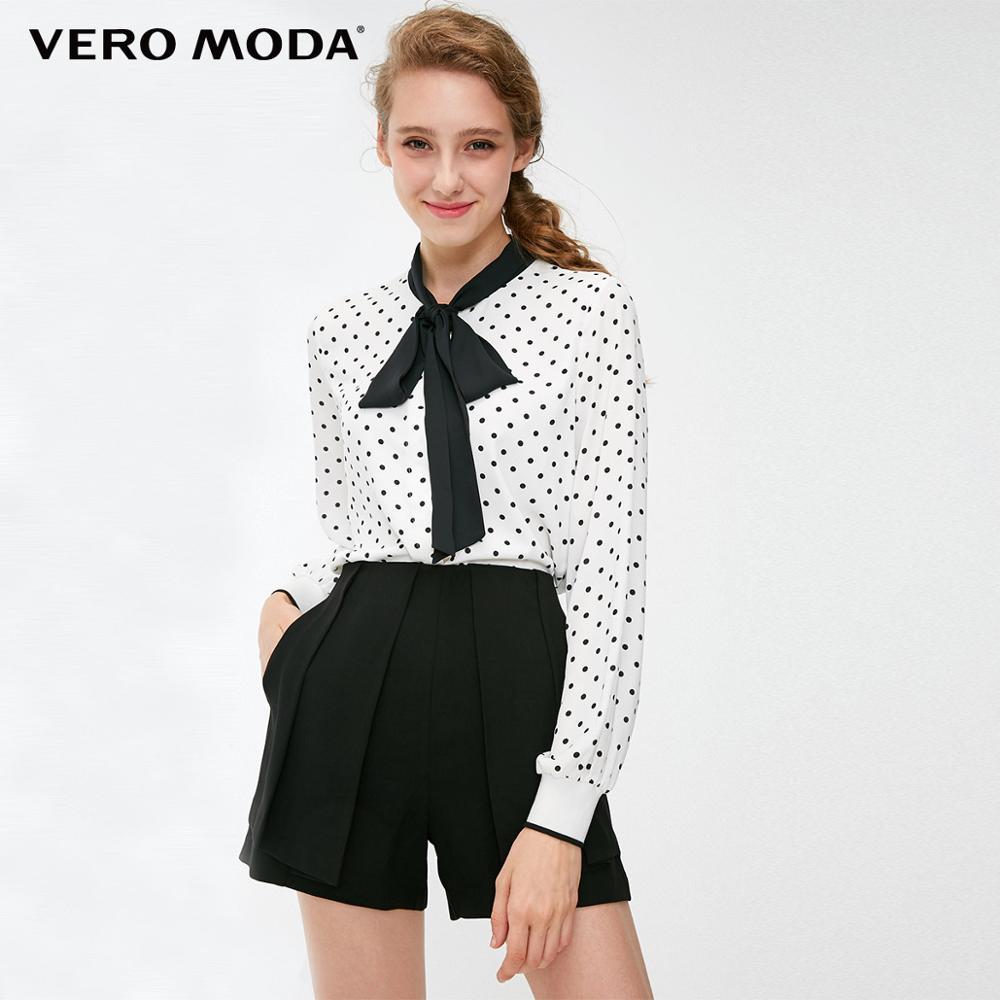 Vero Moda 2019 New Women's Zipped High Waist Wide-leg Shorts |318315525
