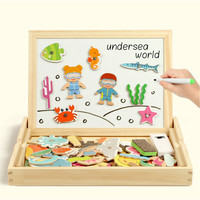Baby Puzzle Drawing Board Magnetic Puzzle Toy Drawing Board Children Drawing Board Beach Fishing Wooden Color Box Puzzle Board